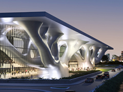 Qatar National Convention Centre