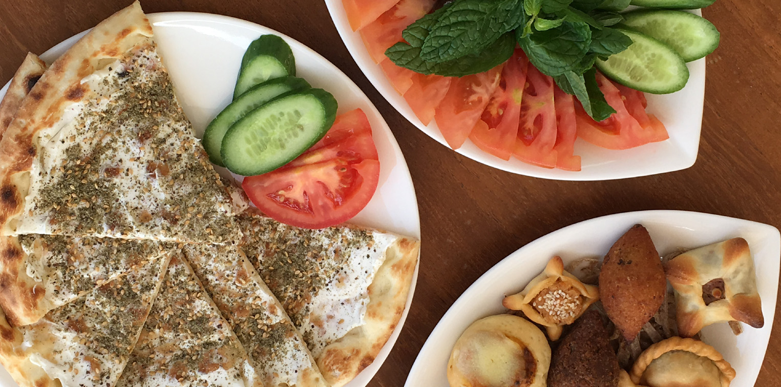 Lebanese Breakfast from the Oven